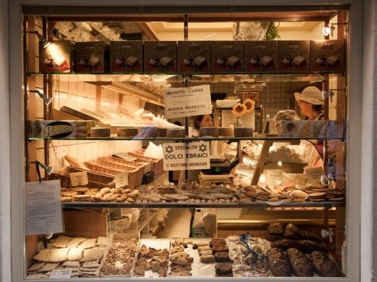 Hebrew Bakery